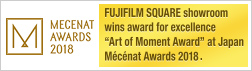 "FUJIFILM SQUARE showroom wins award for excellence ""Art of Moment Award"" at Japan Mécénat Awards 2018."